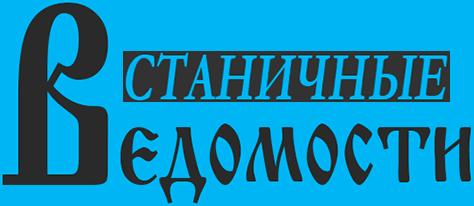 Еженедельная общественно-политическая газета Боковского района Ростовской области